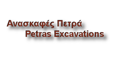 Petras archaeological excavation
